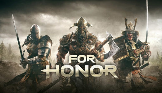 【FOR HONOR(フォーオナー) | PS4】評価・レビュー 駆け引きが熱い真剣勝負の世界