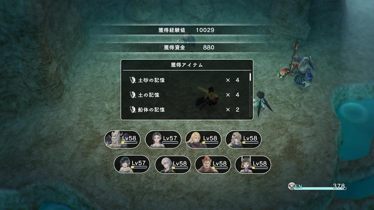 LOST SPHEAR 記憶の入手(戦闘)