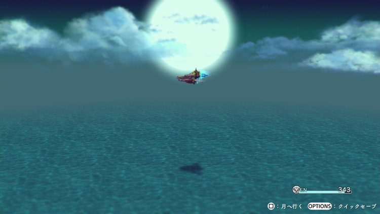 LOST SPHEAR 飛空艇での移動