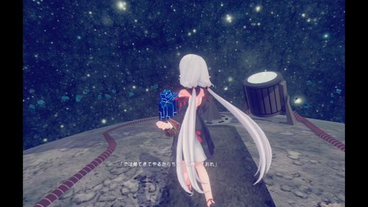 星の欠片の物語、ひとかけら版 少女