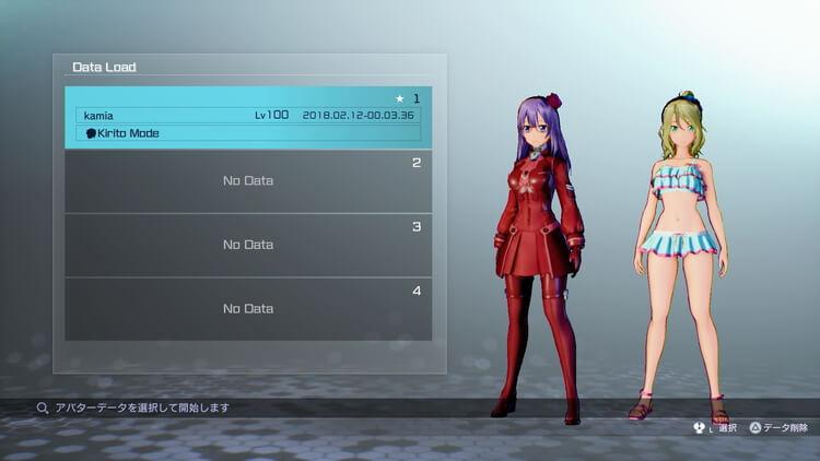 SAO FB ストーリー プレイヤーアバター
