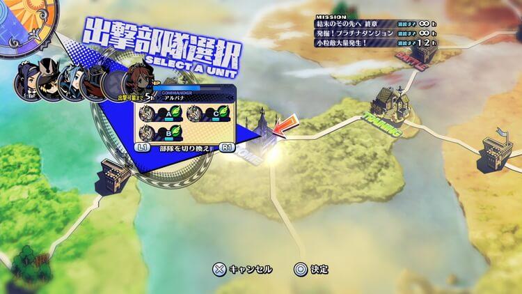あなたの四騎姫教導譚 ワールドマップ