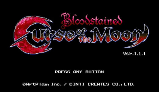 【Bloodstained: Curse of the Moon】評価・レビュー 悪魔の城に挑むレトロテイストアクション