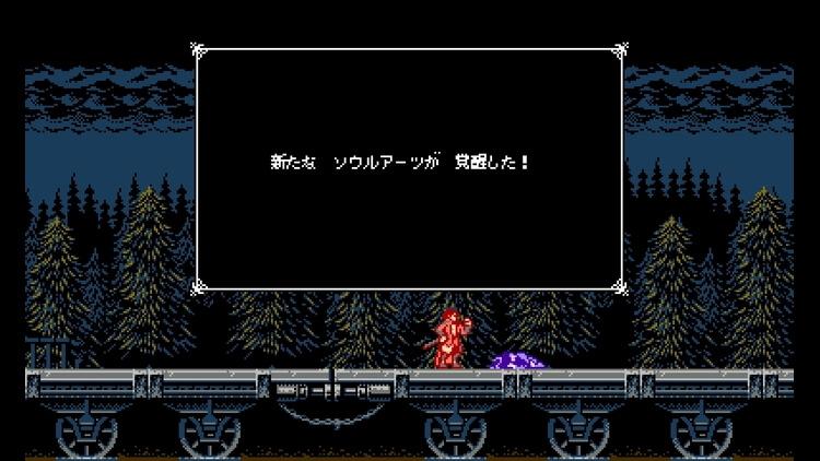 Bloodstained ソウルアーツの覚醒