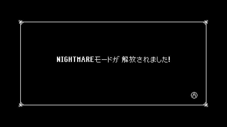 Bloodstained アルティメットモード解放