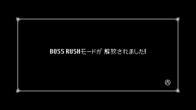 Bloodstained ボスラッシュモード解放