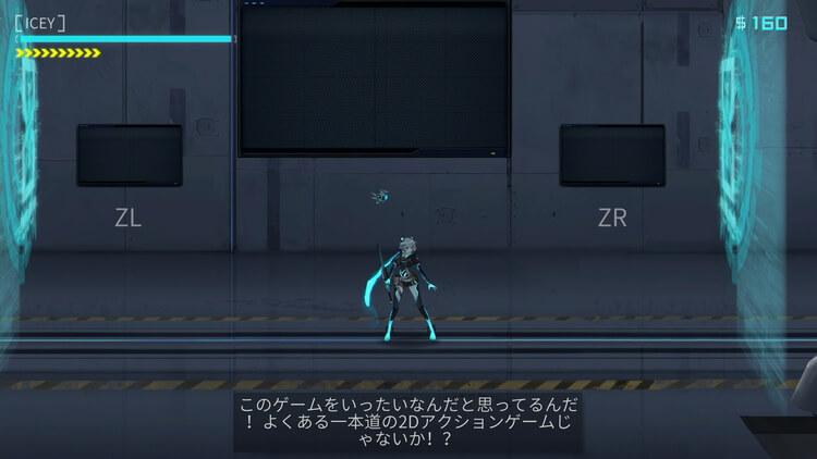 ICEY よくある一本道の2Dアクションゲームじゃないか!