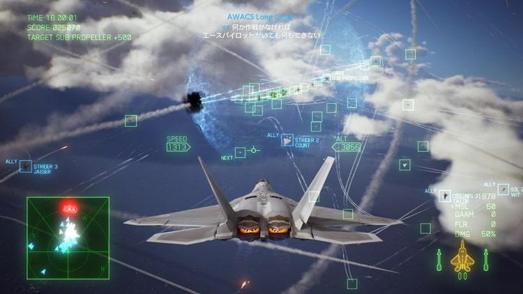 エースコンバット7 空戦