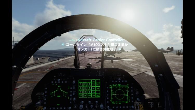 エースコンバット7 VRモード 艦上離陸