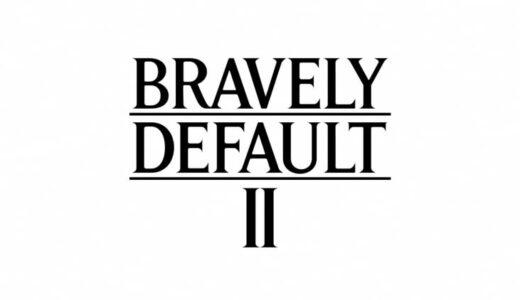 【ブレイブリーデフォルト2 | Switch】評価・レビュー 魅力を継承しながらも遊びにくさが目立つシリーズ完全新作