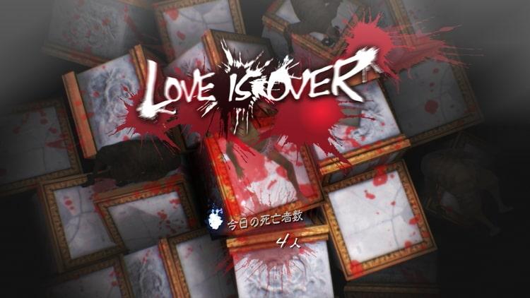 キャサリン フルボディ LOVE IS OVER