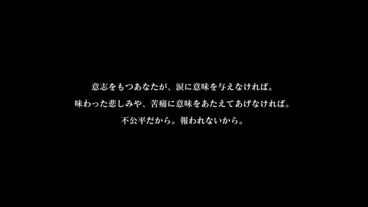 CRYSTAR(クライスタ) ポエム