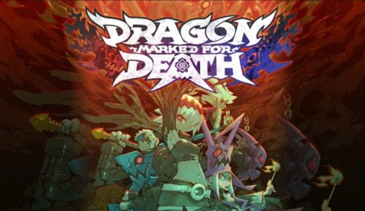 【Dragon Marked For Death   Switch】評価・レビュー 期待と現実のギャップが大きい未熟な2Dアクション
