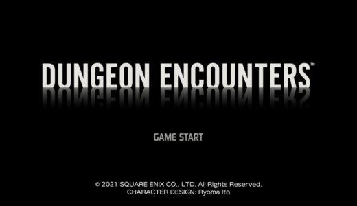 【ダンジョンエンカウンターズ】評価・レビュー 飾り気を捨てて尖った魅力を得た、こだわりのダンジョン探索RPG
