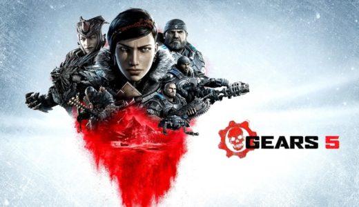 【Gears 5 | Xbox One】評価・レビュー 安定した面白さと新たな試みが融合したシリーズナンバリング第5作