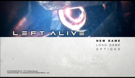 【LEFT ALIVE | PS4】評価・レビュー ゲームに慣れるのが先か、心が折れるのが先かのサバイバルアクション