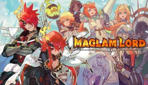 【マグラムロード | PS4】評価・レビュー コンカツで魔王絶滅回避を目指す魔剣創造アクションRPG