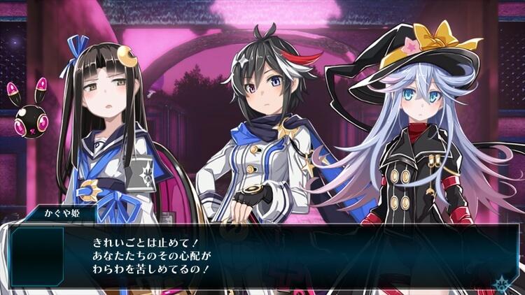 メアリスケルター2 かぐや姫