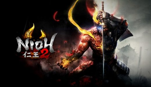 【仁王2 | PS4】評価・レビュー 百人百様のプレイスタイルで高難易度に挑むダーク戦国アクションRPG