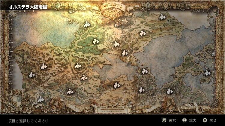 オクトパストラベラー ワールドマップ