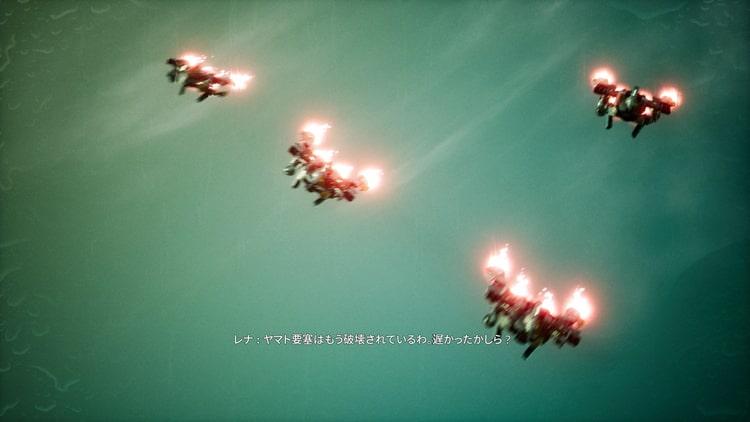プロジェクト・ニンバス:RISE MIRAI SKULL部隊