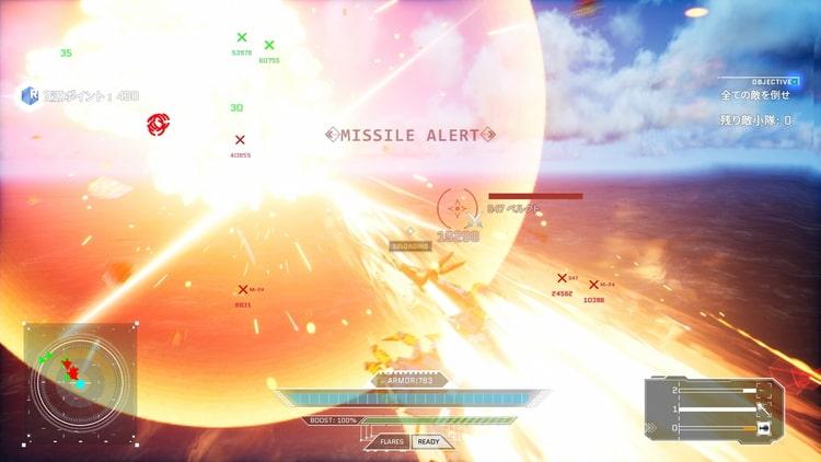 プロジェクト・ニンバス:RISE MIRAI 霊空 多目的戦術ドリル