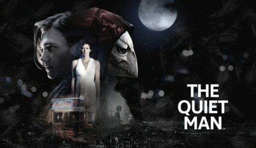 【THE QUIET MAN(ザ クワイエット マン)   PS4】評価・レビュー 無音で描かれるシネマティックアクション