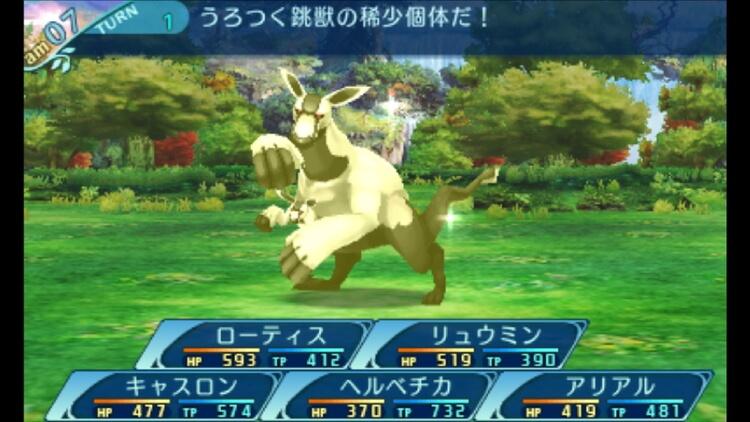 世界樹の迷宮X うろつく跳獣