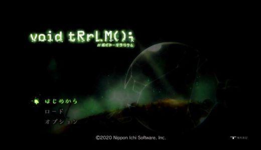 【ボイドテラリウム | PS4/Switch】評価・レビュー ユニークなシステムが際立つローグライクお世話RPG
