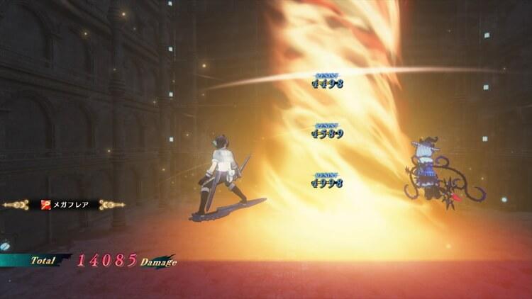 竜星のヴァルニール 全階層攻撃スキル