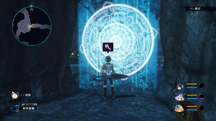 竜星のヴァルニール 特性魔法